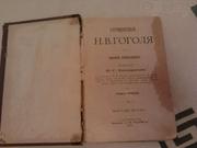 Гоголь Сочинения 1900 года