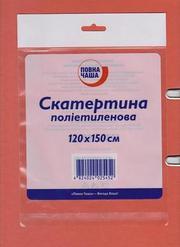 Изготовим полипропиленовые пакеты (шелестящие)