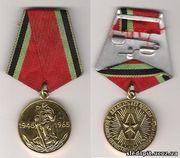 Продам недорого коллекционные медали и значок!