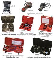 Бороскопы,  портативные видеоскопы,  стетоскопы,  диагностирующие наборы