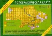 Продам топографические карты украины
