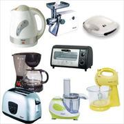 Одесса   Купить бытовую технику,  электронику,  товары для дома и детей