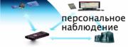 Компания «Трастел» является официальным представителем «Teltonika»