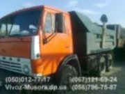 Вывоз мусора  автомобилями Газель-Дуэт,  Зил,  Камаз. Экскаватор JCB-3CX.  Грузчики.