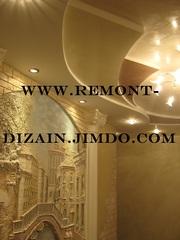 Комплексный или частичный ремонт квартир,  домов,  офисов Кривой Рог.
