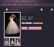 Дешево продам шикарное свадебное платье