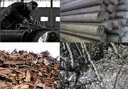 Организация на постоянной основе закупает лом черных металлов, чугун, ст