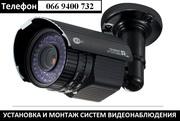 Видеонаблюдение.  Продажа камер для видеонаблюдения