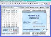 Analitika 2013 Программа автоматизации складского и торгового учета