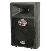 Продам двух полосную активную акустическую систему DAP К115A 2шт