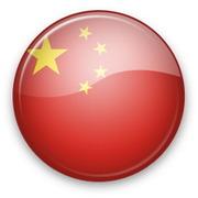 запчасти на китайские автомобили-chery, byd, lifan, geely.