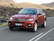 Авторазборка БМВ (BMW) купить запчасть