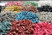 Продажа гранул вторичных: полипропилен вторичный,  полистирол вторичный