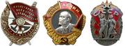 Куплю ордена,  медали Днепропетровск,  Украина.