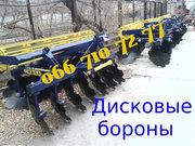 Агрегат почвообрабатывающий дисковый АГД-2, 5