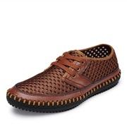 Летняя недорогая мужская обувь