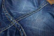 Штопка джинс.