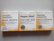 Продам гомеопатические препараты Heel