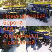 Бороны БДФ,  АГД,  АГ - дисковая борона