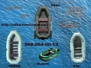 резиновую лодку продам недорого