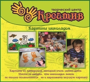 Детский центр творчества и развития «Креатив»