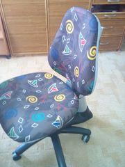 Продам детское кресло с регулируемой высотой