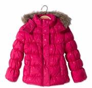 Интернет-магазин детской одежды  Растем-ка  ждет Вас!