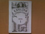 английская,  американская литература. Учебные пособия