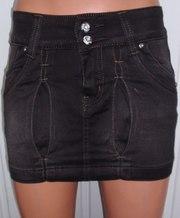 Новая джинсовая юбка (не подошел размер)