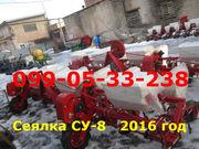 Сеялка СУ-8 (Конкурент) для сеялок УПС/ВЕСТА в 2016 году!!!