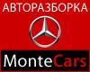 Запчасти Mercedes w210 w202 разборка