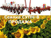 Уважаемые Фермеры сеялка супн-8(6) продажа / цена / доставка+
