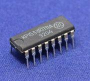 Микросхемы 87-91 г. выпуска,  не паяные.