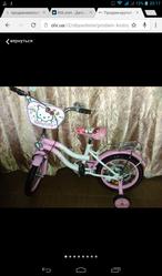 Шикарный велосипед для принцессы.