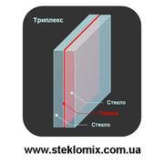 Безопасное многослойное стекло триплекс на заказ