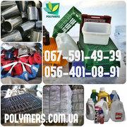 Дорого купим дробленный полипропилен ПС,  ПНД,  ПП,  отходы стрейч,  пробк