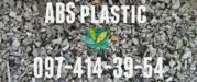Предлагаем трубную гранулу ПС (УМП),  ПП-А4,  ПЭНД выдув,  литье,  ПЕ-100,