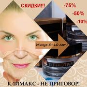 Крем Liftactiv для лица,  шеи при климаксе: c пептидами,  гиалуронкой