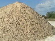 Песок,  щебень,  отсев,  бут,  шлак и др.