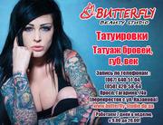 Татуировки,  Татуаж бровей,  губ,  стрелки,  веки в Днепре Днепропетровск
