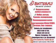 Окрашивание волос в Днепре. Покраска волос Днепропетровск