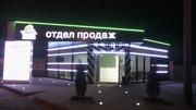 Подсветка фасадов зданий в Днепропетровске