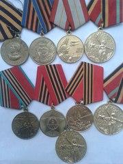 Медали и значки.