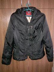 куртка бу 50 р.