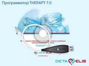 Программное обеспечение Therapy 7.0