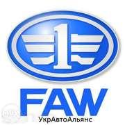 Накладки FAW,  Foton,  Howo большие грузовики
