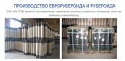 Битумная мастика производство и продажа в Украине