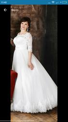 Свадебное платье б/у недорого Днепр