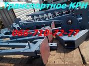 Транспортная телега для мотыги КРН-5.6 с нормальной ценой.