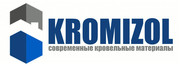 Кровельные материалы производство и продажа в Украине
